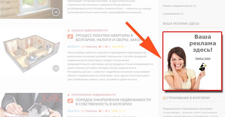 dlya-reklama-2